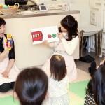 昭恵夫人と手遊びも( ^ω^ )