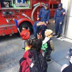中原消防署見学へ行ってきました。