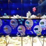 東京タワー水族館へ