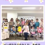 🌸卒業式🌸 おめでとうございます!!