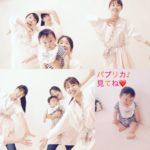 【NHK】2020応援ソング・パプリカ・ビーンズバージョン