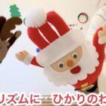 クリスマス特集🎄