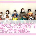 ありがとうございました❣️😊親子イベント開催。